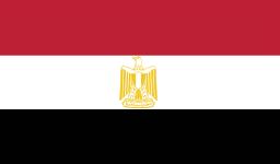 Visum voor Egypte aanvragen