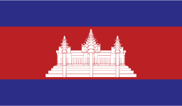 Visum voor Cambodja aanvragen